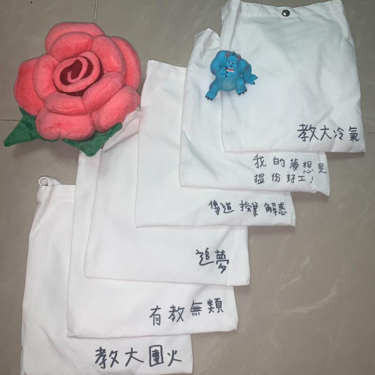 樂友文青斜孭布袋